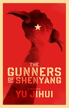 The Gunners of Shenyang