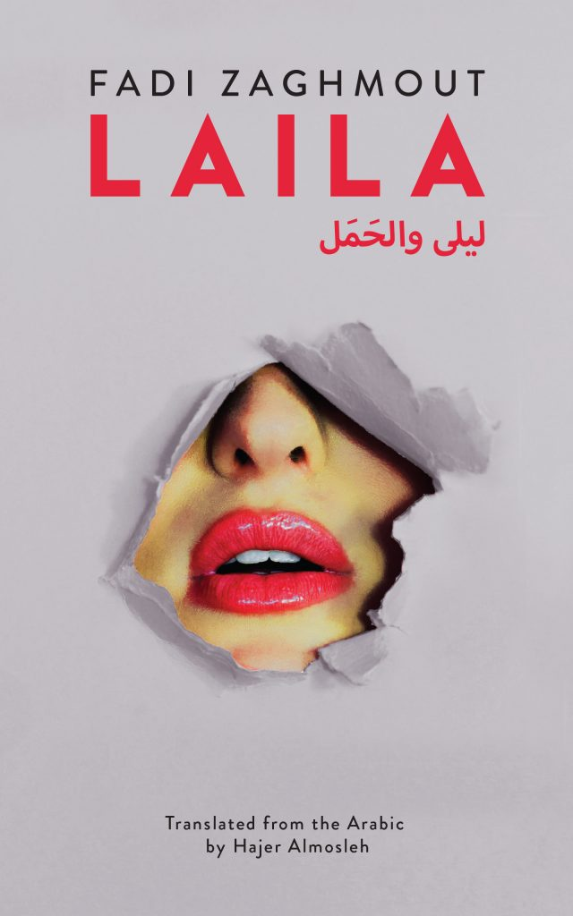 Laila - cover
