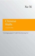 Chinese Walls