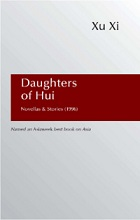 Daughters of Hui