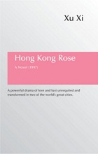 Hong Kong Rose