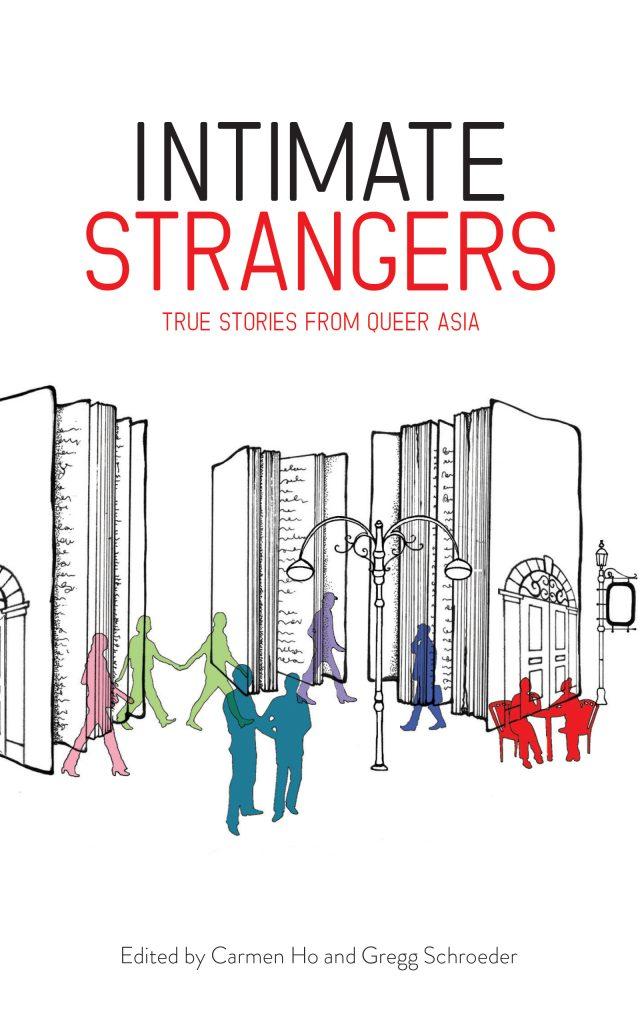 Strangerse